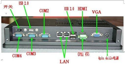 产品特性: 12.1LED工业级平板电脑材料采用铝美合金,体积轻巧、造型美观。达到军工级别.具备坚固、防震、防潮、防尘、耐高温多插槽和易于扩充等特点,是各种工业控制、交通控制、环保控制等自动化领域应用的最佳平台。整机配置12.1宽温、高亮度LED液晶显示屏,集成工业级低功耗嵌入式主板,支持CF、HDD,具有多个I/O接口,电阻式触摸屏可选; 12.