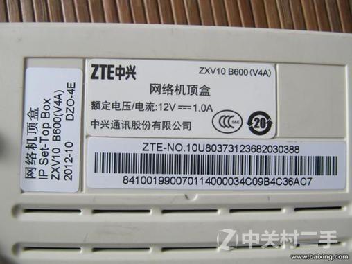出闲置自中兴网络机顶盒zxv10