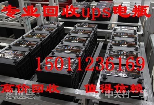 高价回收eps系列电源电瓶