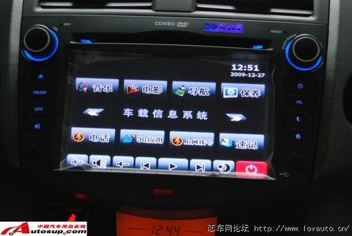 出个丰田rav4的车载电脑,dvd,gps,蓝牙等都有,正版xp系统
